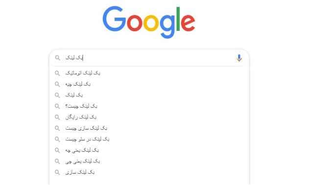 آموزش سئو محتوا بر اساس پشنهادات اتوماتیک گوگل